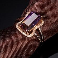 Женское Обручальное кольцо из розового золота роскошное прямоугольное