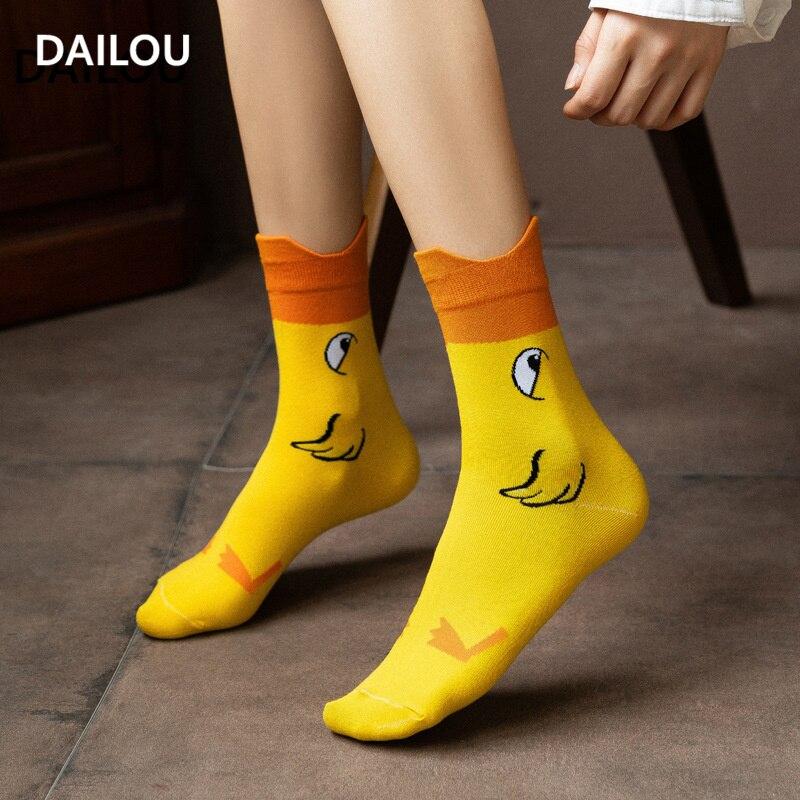 Kawaii Little Yellow Duck Women Socks Ins Cartoon Cute Hip-Hop Trend In Tube Socks Happy Funny Cotton Socks Men Christmas Gifts