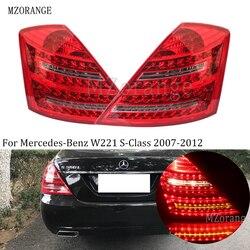 MZORANGE светодиодный задний фонарь для автомобиля задний тормозной фонарь задний фонарь в сборе для Mercedes-Benz W221 S-Class 2007-2012 указатель поворота