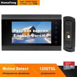 HomeFong Video puerta teléfono con cable Video intercomunicador para casa privada 1200 TVL timbre Cámara soporte bloqueo electrónico detección de movimiento