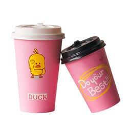 50 sztuk wysokiej jakości 400ml 12 uncji jednorazowe kubki do kawy na wynos gorący zimny napój filiżanka kawy party dobrodziejstw różowy papier kubki z pokrywką