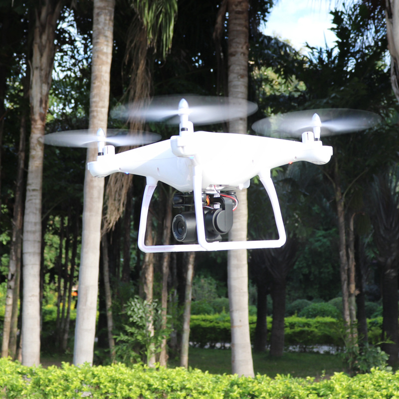 C Unmanned Aerial Vehicle Profession Long Aerial Photography High-definition Life Remote Control Aviation Model Little Baby Mode