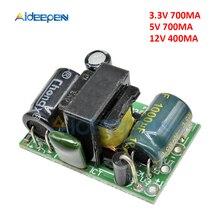 AC-DC 3.3V 700MA 5V 700mA 12V 400MA 3.5W Precision Buck Converter AC 220V to DC 5V Step Down Transformer Power Supply Module