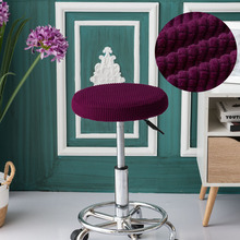 New Round Chair Cover Bar Stool Cover Elastic Seat Cover Home Chair Slipcover Round Chair Bar Stool Solid Color For Home Hotel colorful famille rose ceramic round seat stool