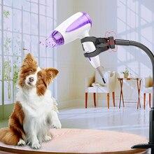 360 градусов стрижка кошек и собак фен кронштейн зажим держатель для домашних животных собака/кошка уход за шерстью фен опорная рама брекеты