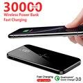 Портативное зарядное устройство 30000 мАч ультратонкое беспроводное QI встроенное беспроводное полноэкранное зеркальное мобильное быстрое з...
