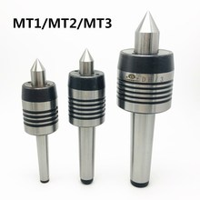 MT1 MT2 MT3 high precision rotary thimble lathe active center strong double pointed double taper lengthened alloy rotary thimble