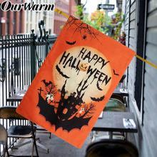OurWarm 12×18inch Halloween Garden Flag Double-Sided Burlap Happy Pumpkin Castle Bat Decorative Decor