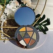 GUICAMI Lucky Coin Eyeshadow Palette Nude Makeup Matte Sequin Pearl Matt Waterpr