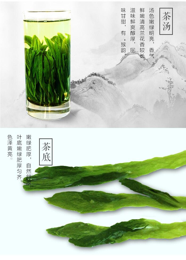 Anhui Tai Ping Hou Kui Monkey King China Green Tea Taiping Houkui Loose Tea Taipinghoukui 100g