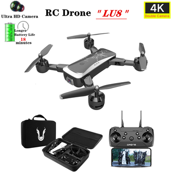 RC Drone LU8 With Wide Angle HD 1080P/4K Dual Camera Hight Hold Mode Foldable Arm RC Quadcopter Drone Pro RTF Dron For Gift