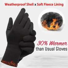 Стоящая зимние велосипедные перчатки Теплый Сенсорный экран
