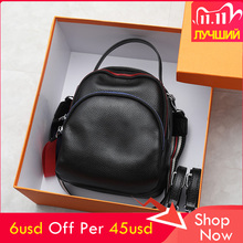 2019 Spring Contrast Color Cow Leather Women Bag Pack Korean Soft Leather Mini Backpack Preppy Style Girl School Bag 3 Strap