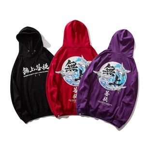 Image 3 - Bebovizi 2019 Hip Hop Giapponese Gru Felpe Felpa Harajuku Streetwear Cotone Con Cappuccio Pullover Oversize Giappone Abbigliamento 5XL