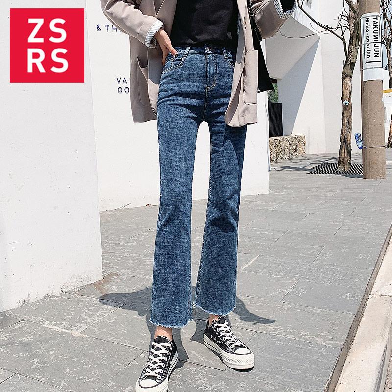 Zsrs 2020 New Mom Black High Waist Flare Jeans Boyfriend Bell Bottom Denim Skinny Woman's Jeans Female Wide Leg Vintage Jeans