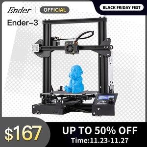 Image 1 - 2019 Ender 3/Ender 3X 3d 프린터 diy 키트 대형 프린터 3d 연속 인쇄 power. magnetic plate creality 3d ender 3