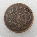 Тип #3_1755, копировальная монета в русском стиле