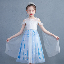 Kids Summer Dress Girls Snow Queen Elsa Disguise Children Cosplay Elza Costume 2020 Child Carnival Birthday Party Fancy Clothes elsa dress for girls summer princess costume kids cosplay snow queen 2 elza clothes children birthday carnival party disguise