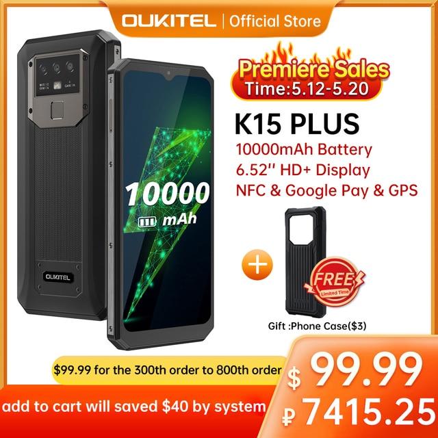 "OUKITEL K15 Plus 10000mAh NFC Smart Phone  6.52"" 3GB RAM 32GB ROM Cell Phone Quad Core Android 10 Mobile Phone MT6761 13MP 1"