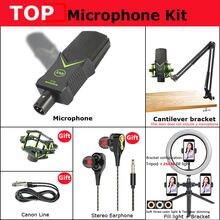 Набор микрофонов для прямой трансляции видео в Интернете светильник