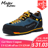 Professional Trekking Shoes Men Waterproof Hiking Shoes Autumn Winter Leather Climbing Mountain Shoes for Men Hunting Boots