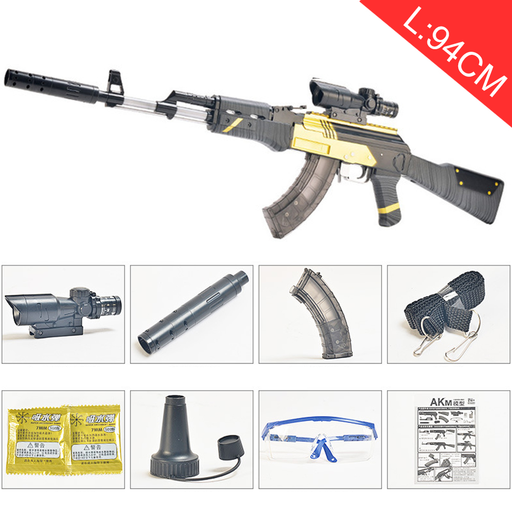 2020 Children's Gift Toy Water Gun AKM AK 47 Rifle CS Shooting Games Manual Gun Safe And Fun Water Gun For Kids Birthday Gifts