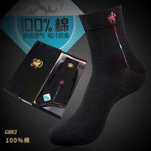 2020 новые модные мужские повседневные Вышитые подарочные носки