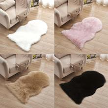 Home Decor Rug Soft Faux Sheepskin Fur Area Rugs For Bedroom Floor Shaggy Silky Plush Carpet White Bedside
