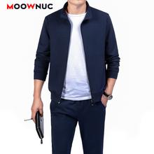 Męska zestaw spodnie + bluzy nowy 2020 mężczyzna Jogger grube luźne młodzieży dwuczęściowy garnitur moda męska odzież wiosna na co dzień stałe MOOWNUC tanie tanio O-neck Elastyczny pas NONE Poliester Pełna Full Length Polyester NSE1018-19