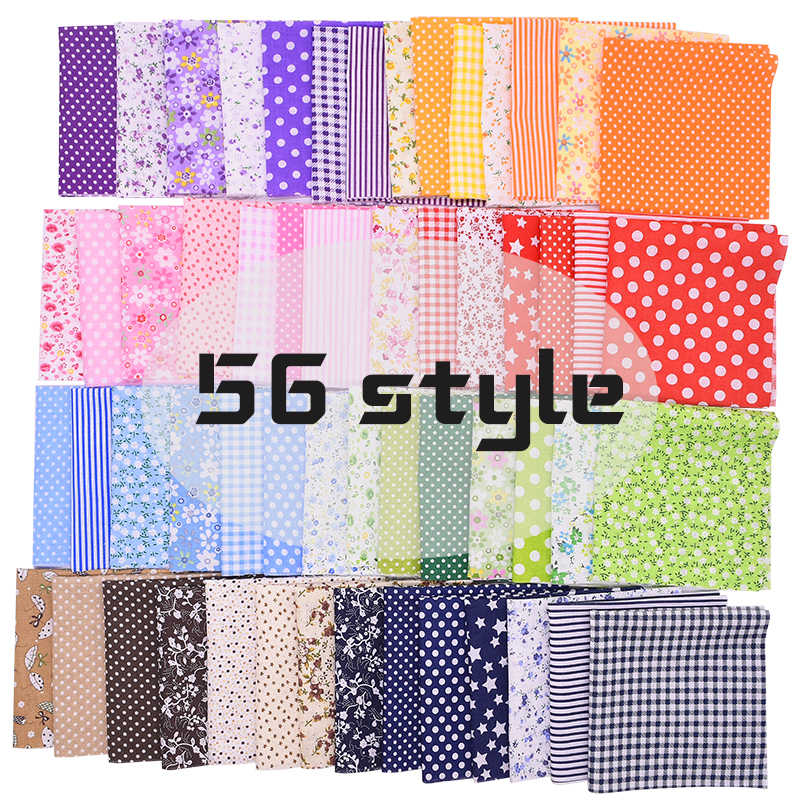 5X 50*50CM Leopard Printed Cotton Fabric DIY Sewing Patchwork Quilting Material
