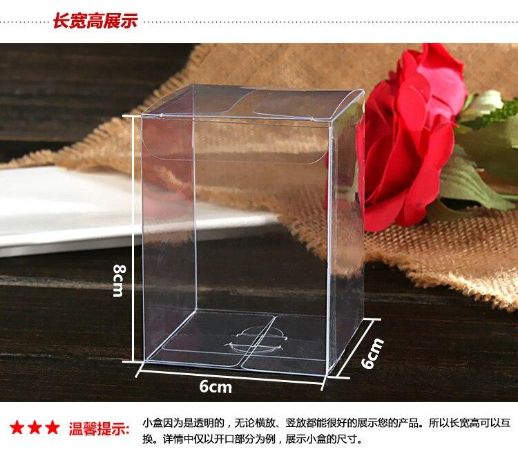 100 pièces 6X6X8 CM clair PVC bonbons boîtes boîte de faveur de mariage bébé douche nuptiale douche doux cadeau boîte affichage livraison gratuite