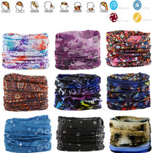 1601-1650 Outdoor Scarf Men Women Sun Protection Bandana Neck Gaiters Riding Camping Scarf Activities Seamless Magic Headband