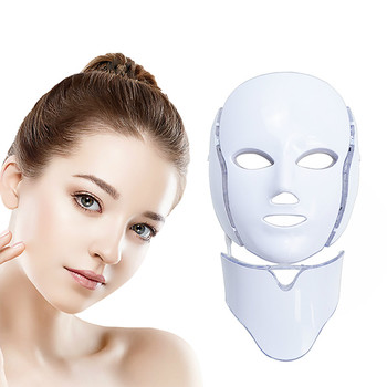 Professional 7 Color LED Facial Mask Beauty Skin Rejuvenation Photon Light Mask with Neck Therapy Wrinkle Acne Tighten Skin Tool