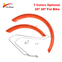 JS 26 20 x4.0 Fat Bike Mud Guards Fender Set with Supports Aluminium Alloy Mudguards 26x4.0 for Fat Tire Bike Bicycle Fenders