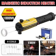 Магнитный индукционный нагреватель 8 Катушек, набор инструментов для удаления тепла 220 В/110 В, беспламенный индукционный нагреватель, автомобильный инструмент для демонтажа и ремонта