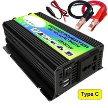 цена на 3000W 12V to 220V/110V Car Power Inverter Converter Charger Adapter Dual USB Voltage Transformer Modified Sine Wave