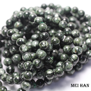 Image 1 - Natural A+ russian seraphinite bracelet 9 9.8mm (19 beads/set/21g) smooth round stone wholesale beads for jewelry DIY design