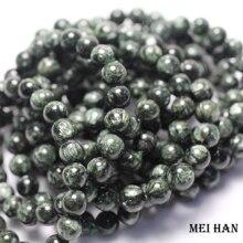 Naturel A + russe séraphinite bracelet 9 9.8mm (19 perles/ensemble/21g) pierre ronde lisse gros perles pour bijoux bricolage conception