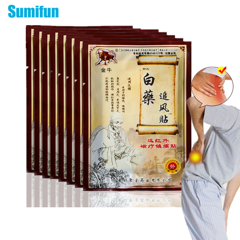 72pcs Chinese Traditional Medical Plaster For Arthritis Rheumatoid Pain Relief Patch Back Neck Body Massager Sticker D2942