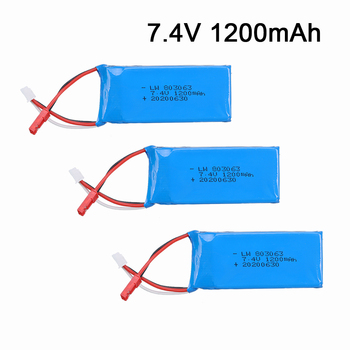 Lipo battery 7.4v 1200mAh 2s 30c JST plug for HC6 RC car V262 V333 V353 V666 V912 V913 rc helicopter 1PCS-5PCS image