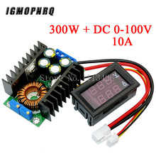DC 9A 300W 150W Boost Converter Step Down Buck Converter Power module DC 0-100V 10A Digital Voltmeter Ammeter Dual Display
