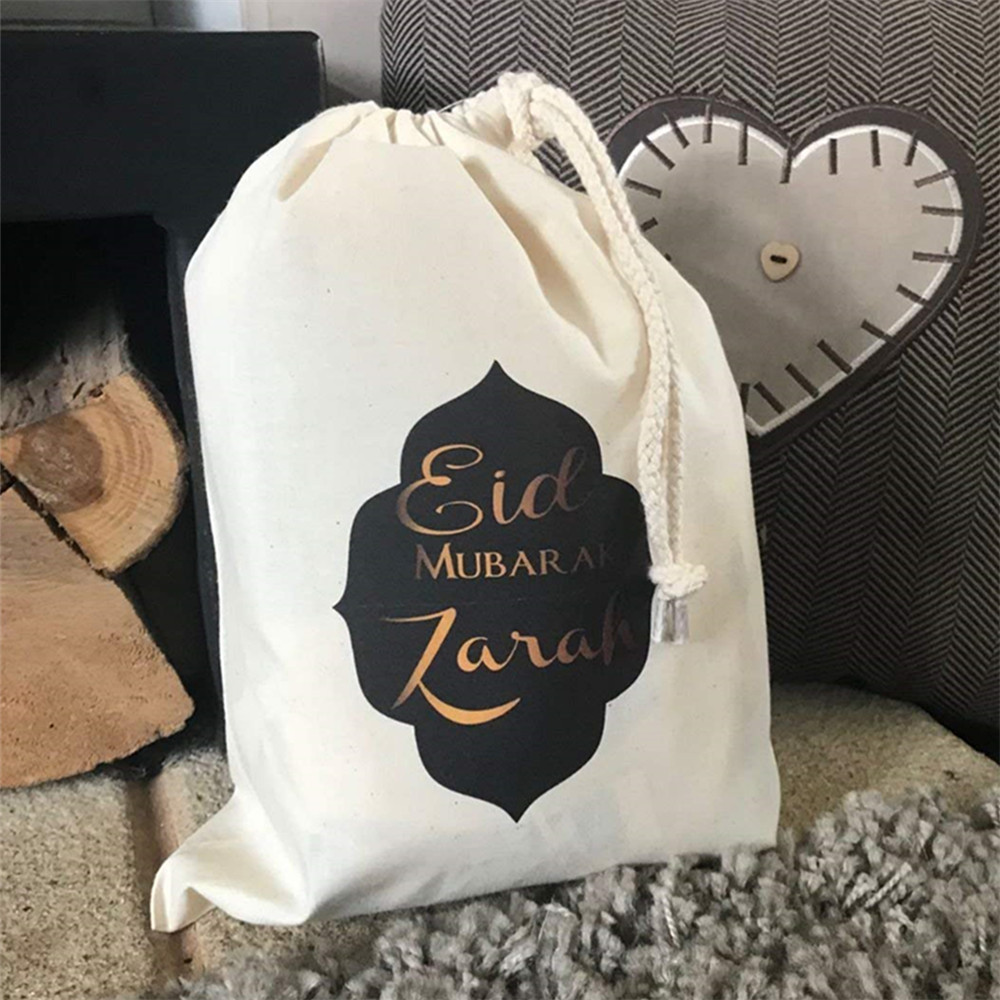 Personalised Any Name Eid Mubarak Gift Bags - Custom Names Ramadan Kareem Various Sizes Available Favor Gifts