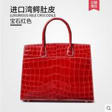 gete bay alligator Crocodylus porosus Estuarine crocodile import Belly womenhandbag fashionable big bag skin