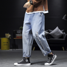 купить Autumn New Hole Jeans Men Fashion Washed Solid Color Casual Denim Trousers Streetwear Man Loose Hip Hop Straight Jean Pants Men дешево