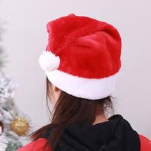 Новинка 2020 рождественские украшения подарки шапка Санта мягкая
