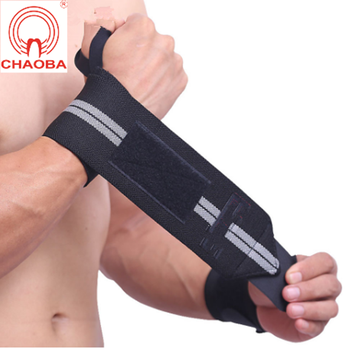 CHAOBA Gym Fitness Weightlifting Bracers Powerlifting Wristband Support Elastic Wrist Wraps Bandages Brace for Sports Safety