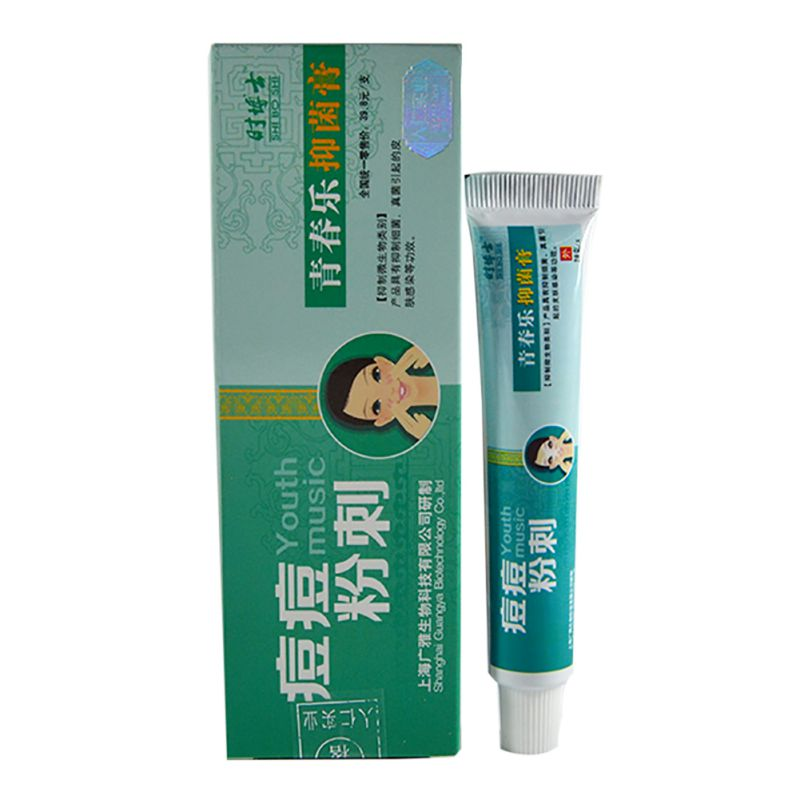 New Anti Acne Treatment Cream Scar Removal Oily Skin Acne Spots Remove Antibacterial Antiprurit Medicine Face Care