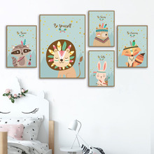 Lion Raccoon Fox Bear Rabbit Cactus Wall Art Canvas Painting Nordic Posters And Prints Animal Pictures Baby Kids Room Decor