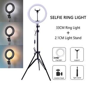 Приглушаемый светодиодный кольцевой светильник для селфи со штативом, USB светильник для селфи, кольцевая лампа, большой кольцевой светильн...