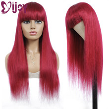Parrucche diritte brasiliane IJOY 99J/borgogna con frangia parrucche piene fatte a macchina per donne nere parrucca per capelli umani Non Remy